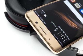 Test Huawei Mate 9 Pro