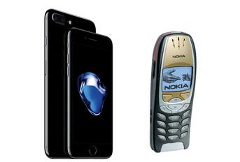 Nokia 6310 vs iPhone 7 Plus - porównanie (wideo) :-)