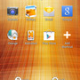 16_orange_reyo_scr.jpg