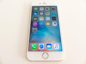 1_apple_iphone_6s_foto.jpg