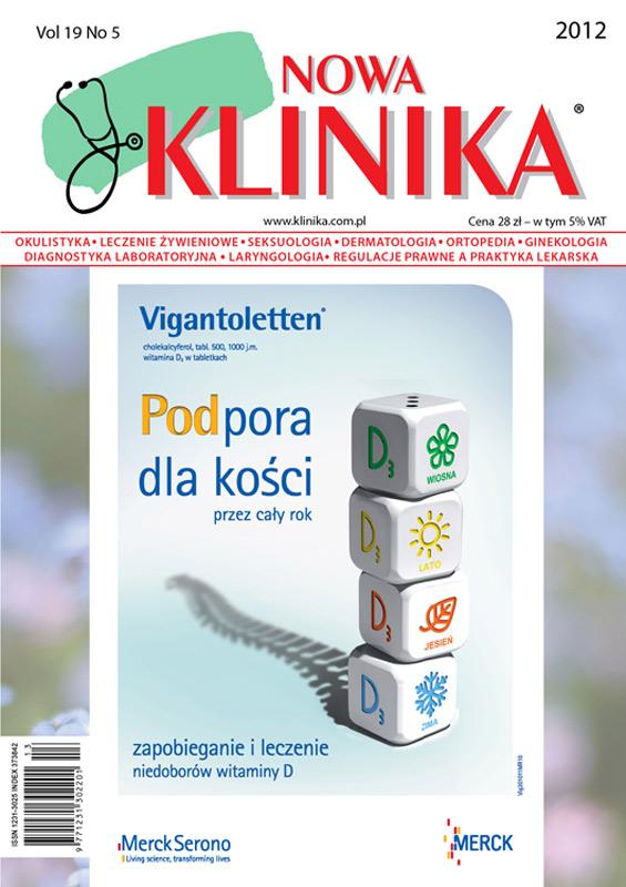KN 2012/5 - Numer Zjazdowy