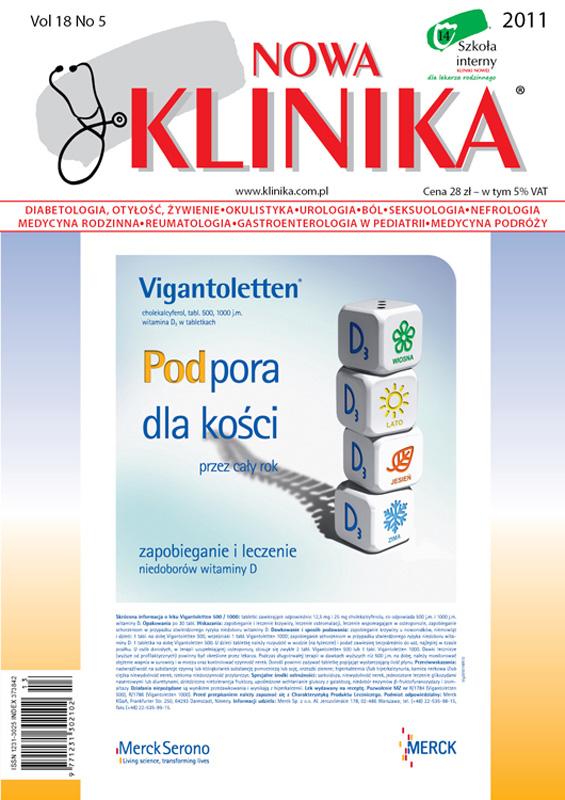 KN 2011/5 - Numer Zjazdowy