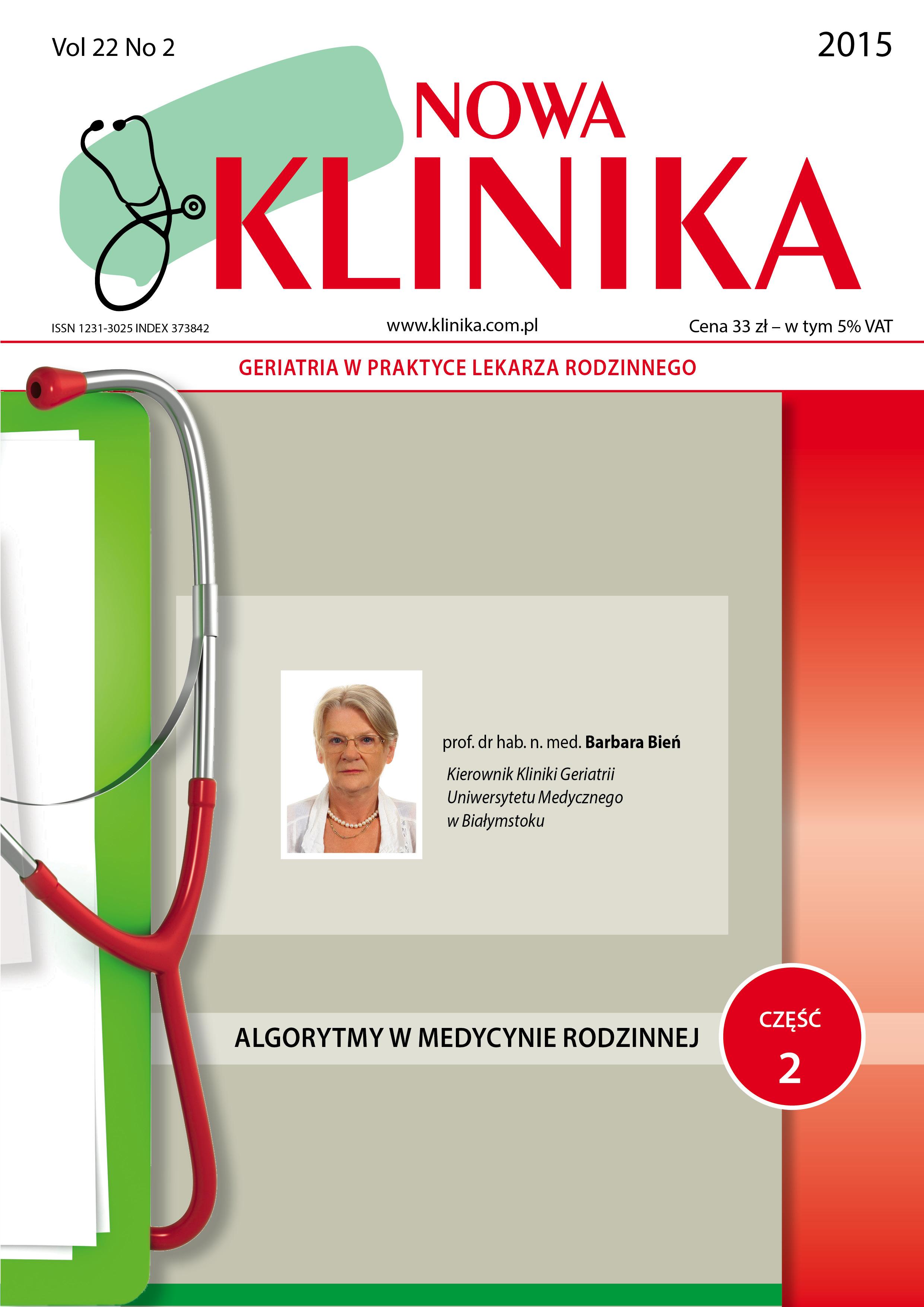 KN 2015/02 Geriatria w praktyce lekarza rodzinnego